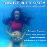A Breech in the System